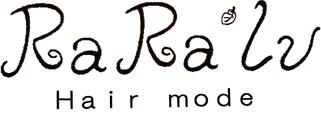 Hair Mode RaRaLu ヘアモード・ララルー 山武市美容室・美容院